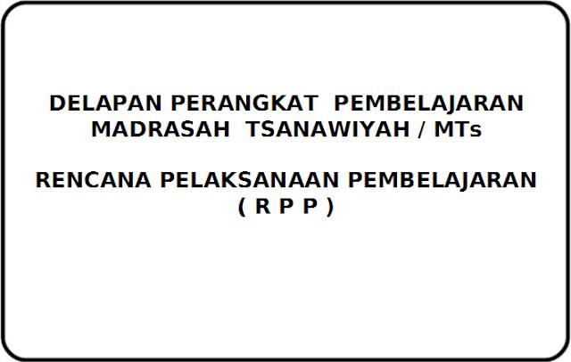 RPP FIQIH MTs Kelas 8 Kurikulum 2013 Semester 1 Semester 2