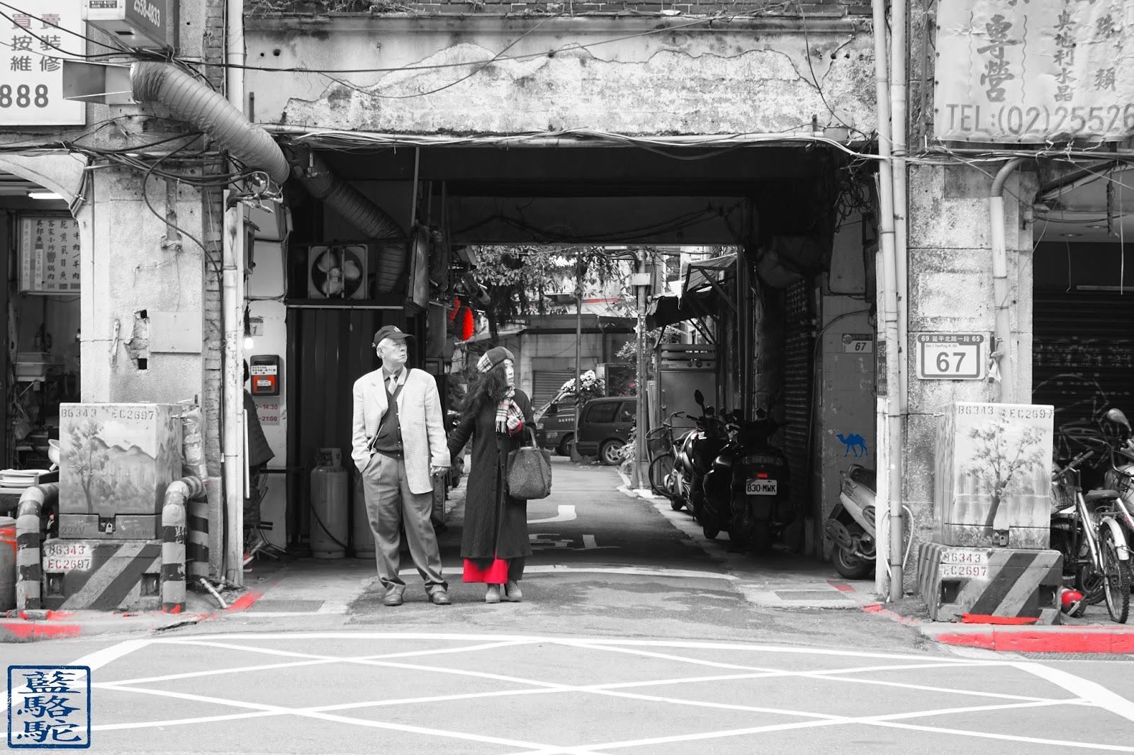Le Chameau Bleu - Couple de taipei - Choses à Savoir sur Taiwan - Voyage à Taiwan