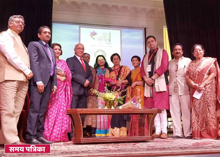 हिंदी महोत्सव 2018 : कुसुम, यतीन्द्र, कृष्ण और सरोज को किया गया सम्मानित