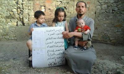 وزارة التربية الوطنية تمنع أستاذ من لقاء أبنائه:أبي فوقاش ماجي أنا تواحشتلك ...