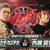Cual debería ser el evento principal de Wrestle Kingdom 12