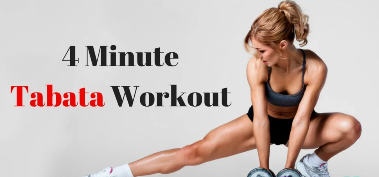 4 Minute Workout To Burn All The Fat Quickly