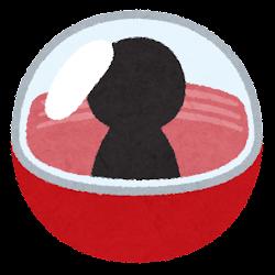 おもちゃのカプセルのイラスト(赤)