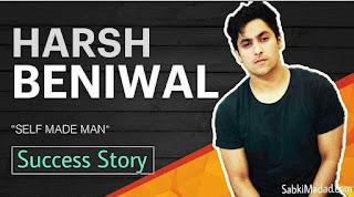 Harsh Beniwal Biography in Hindi | Success Story of Harsh Beniwal |