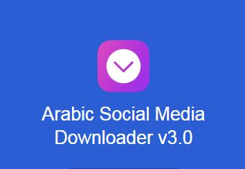 Social Media Downloader