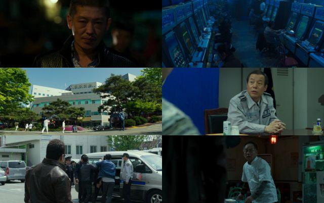 Fuera de la ley [Beomjoidosi] (2017) HD 1080p y 720p Latino Dual