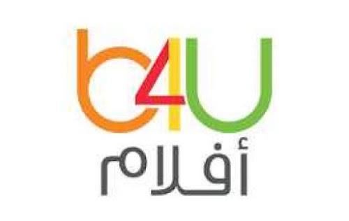 مشاهدة قناة بي فور يو أفلام بث مباشر b4u افلام