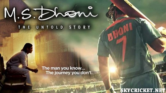 Ms Dhoni The Untold Story Read Games Reviews Play Online Games Download Games Wallpapers