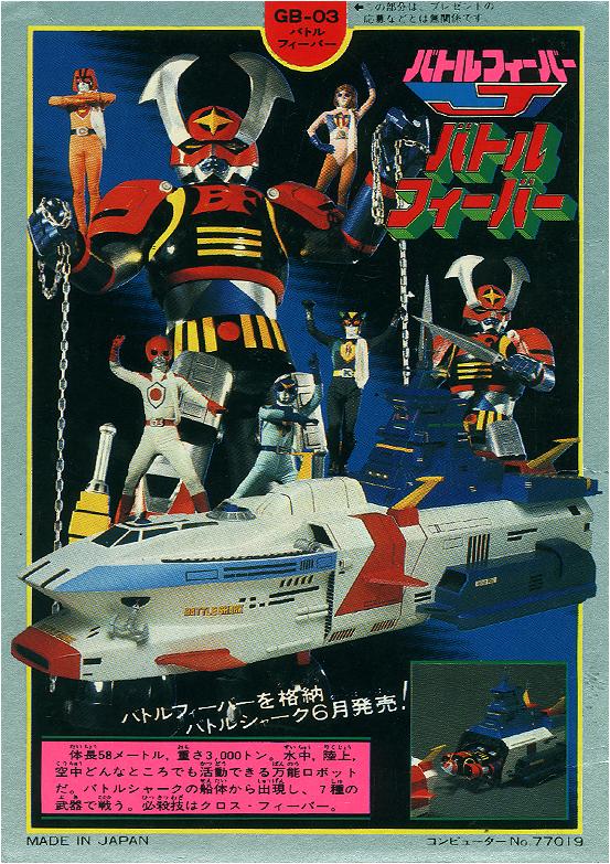 五字頭耗子的玩具觀察: 2019。40年前的1979年與鋼彈誕生。