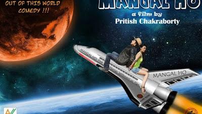 Mangal Ho Movie Image