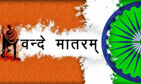 Slogan on independence day