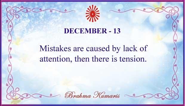 Thought For The Day December 13