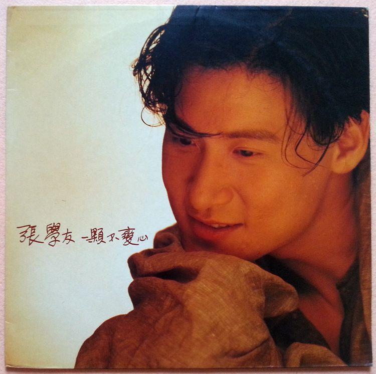 come back to love: 張學友 - 一顆不變心 (1991)