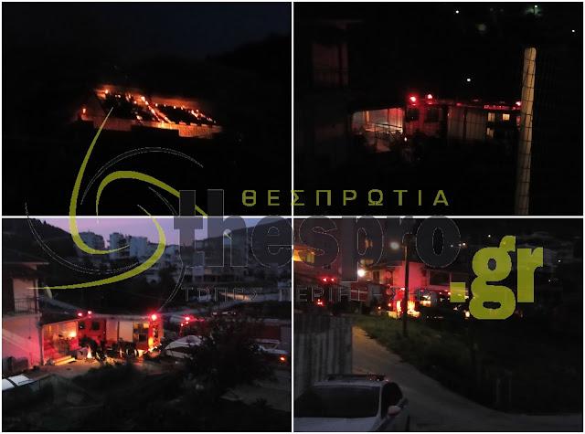 Φωτιά σε σπίτι στη Κόκλυζα Ηγουμενίτσας (ΦΩΤΟ+ΒΙΝΤΕΟ)