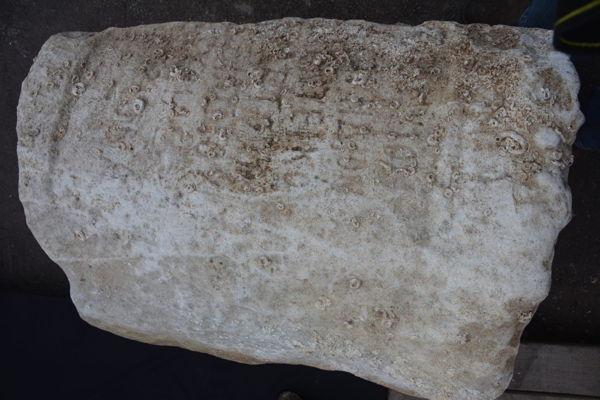 Governor of Judea Gargilius Antiquus