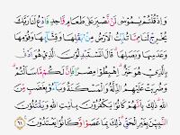 Tajwid Surat Al Baqarah Ayat 61