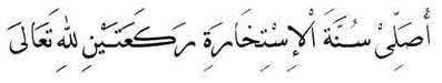 Lafadz Niat Shalat Istikharah Lengkap Bahasa Arab, Latin dan Terjemahannya
