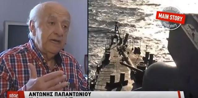 Αποτέλεσμα εικόνας για ναύαρχος Αντώνιος Παπαντωνίου