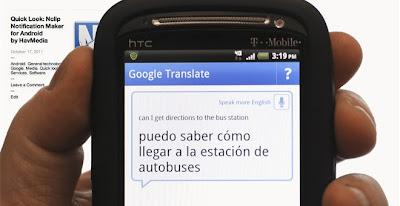 Η Google αναπτύσσει τεχνολογία μετάφρασης σε πραγματικό χρόνο