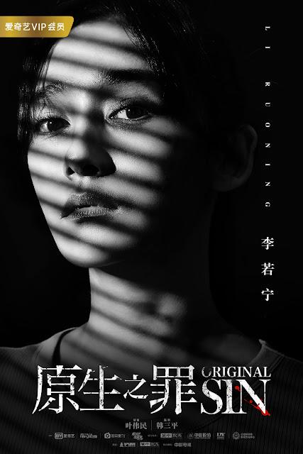 Li Ruoning Original Sin