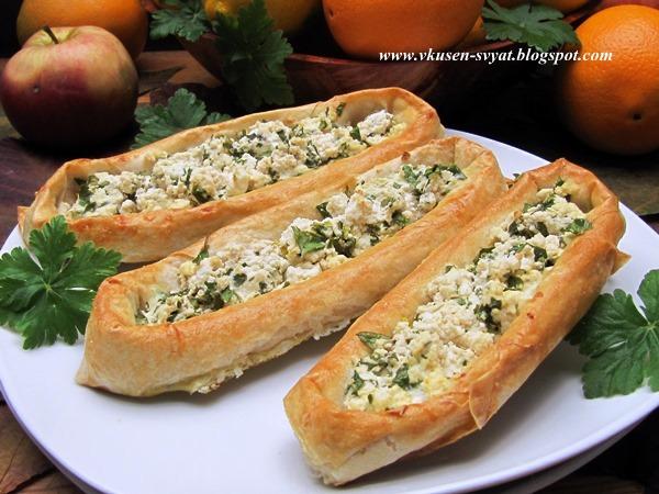 Сандал бюрек със сирене Peynirli Sandal Börek / Sandal Borek With Cheese