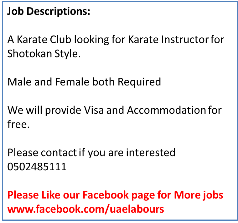karate instructor required for dubai karate club martial arts instructor jobs