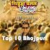 Nirahua Chalal London (2018) Bhojpuri Movie Teaser