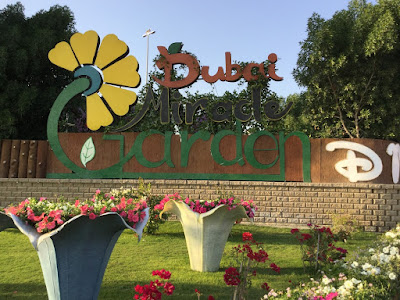Trip to Dubai Miracle Garden - First Vlog