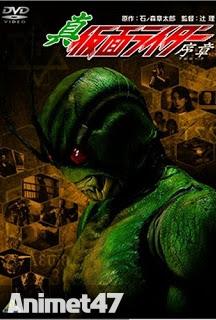 Shin Kamen Rider: Prologue -  1992 Poster