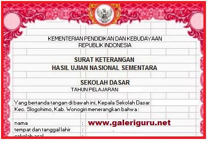 Download Contoh Blangko SKHUN SD SMP dan SMA 2018