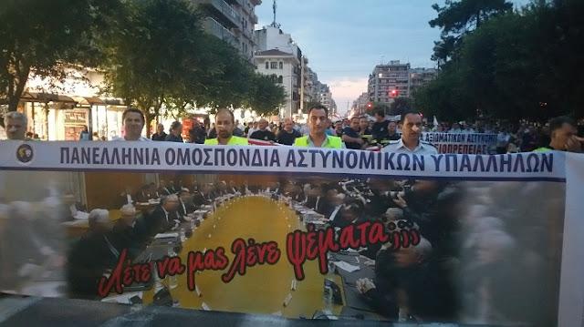 ένστολη διαμαρτυρία, ένστολοι, ΔΕΘ, Θεσσαλονίκη