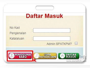 CARA DAFTAR ANAK MASUK TAHUN 1 SECARA MANUAL DAN ONLINE!