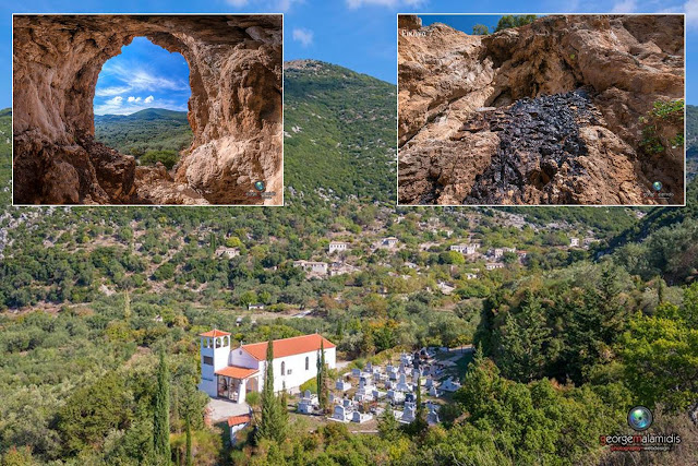 "H Πέστανη, το Σπήλαιο και το ""αίμα των καλόγερων"" - Αστικός μύθος ή πραγματικότητα?"
