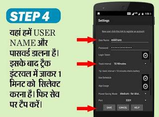 mobile-number-finder