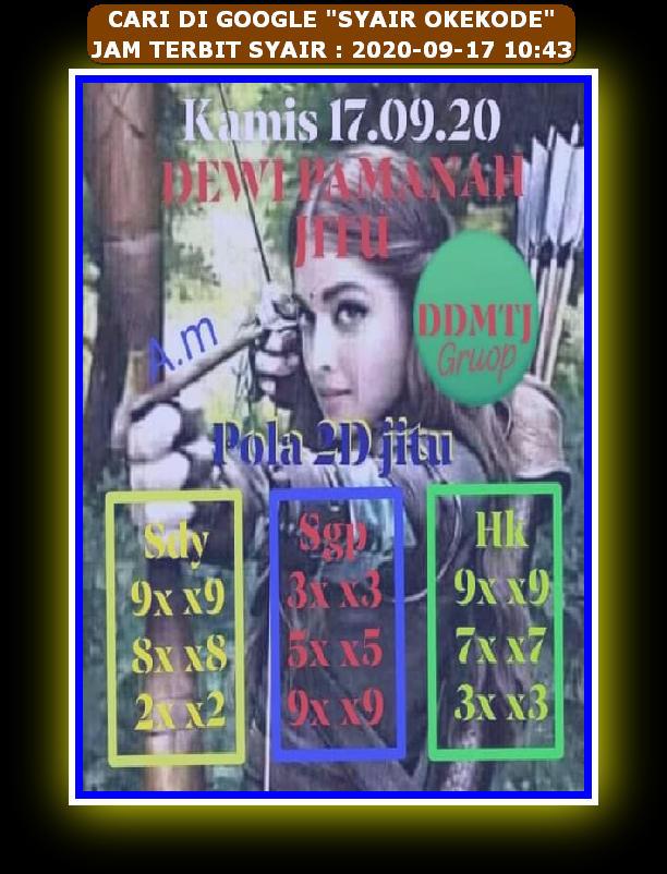 Kode syair Hongkong Kamis 17 September 2020 146