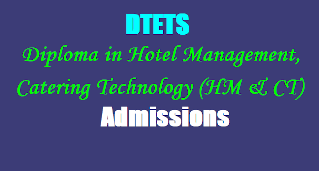 DTETS/TS Diploma in Hotel Management, Catering Technology (HM & CT) Admissions 2018,