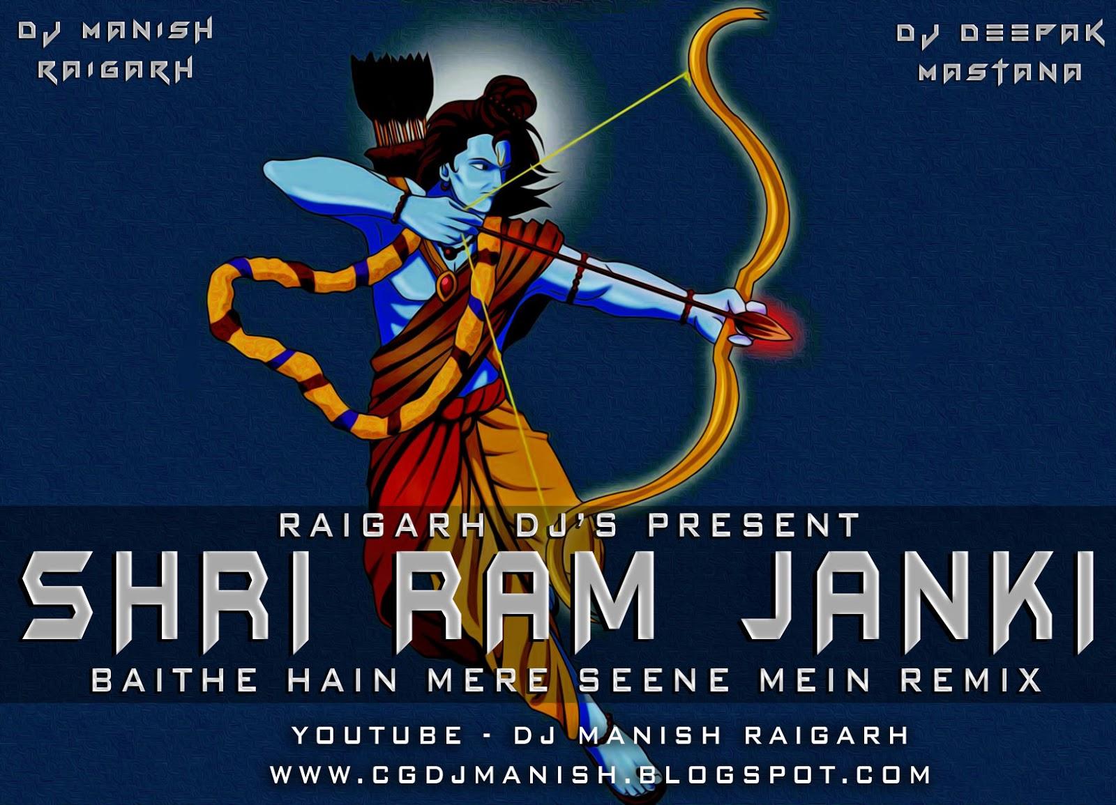 SHREE RAM JANKI BAITHE HAI Roadshow Dance_DJ MANISH RAIGARH