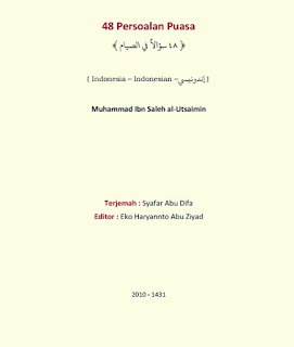 Download Kitab Pertanyaan Seputar Puasa Ramadhan PDF