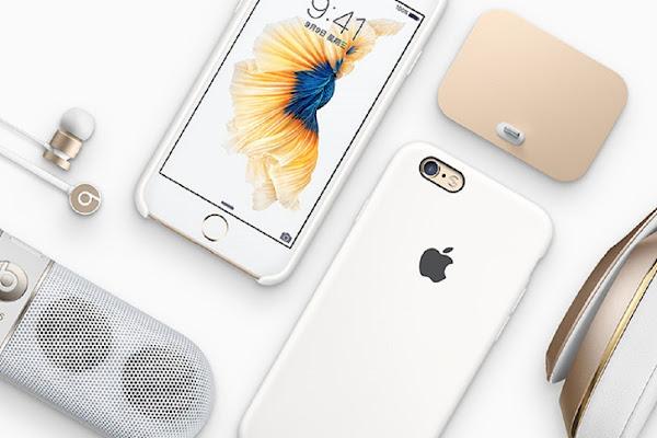目前的 iPhone 6S 與周遭配件。數位時代翻攝自 Apple 官網。