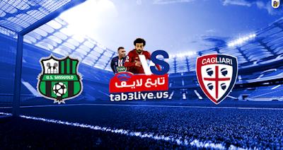مشاهدة مباراة كالياري وساسولو بث مباشر بتاريخ 18-07-2020 الدوري الايطالي