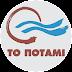 Ποτάμι: Θέμα αντισυνταγματικότητας από τις διατάξεις του ν. Παππά για τις TV άδειες