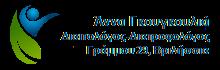 Διαιτολόγος στα Βριλήσσια - Άννα Γκουγκουλιά