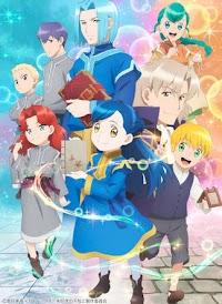 Honzuki no Gekokujou Season 2