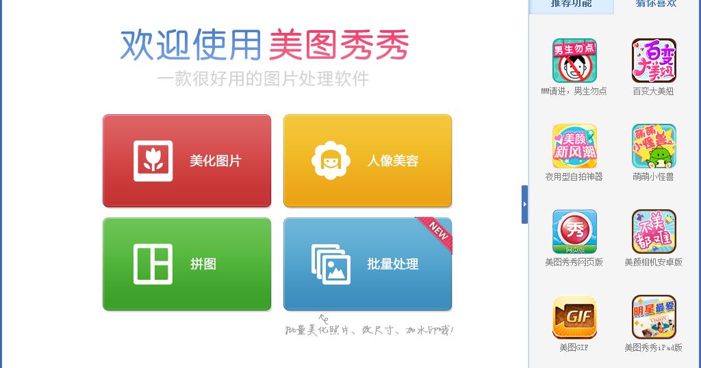 overture 4.0 繁體 中文 版 免 安裝