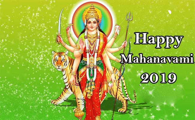 Maha Navami 2019 Date, Time