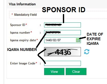 How To Find Iqama Number By Mobile Number