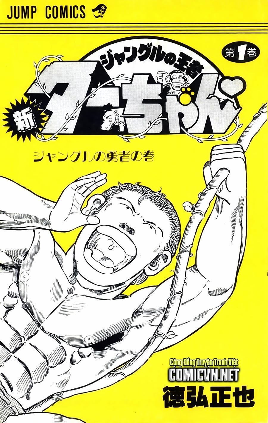 Chúa rừng Ta-chan chapter 113 (new - phần 2 chapter 1) trang 2