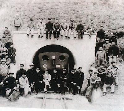 武蔵村山市の横田自転車トンネル