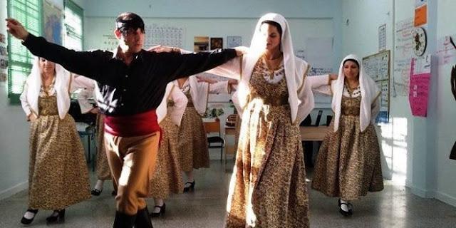 Πεντοζάλη και Καλαματιανό χόρεψαν στις φυλακές Ναυπλίου
