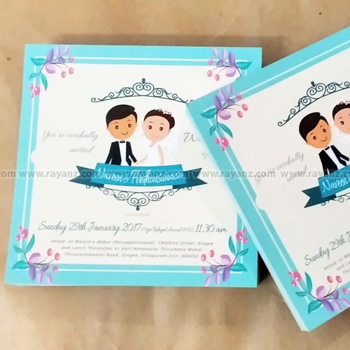 wedding cards sample chennai